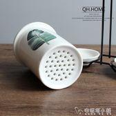 可掛牆陶瓷筷子筒創意瀝水家用筷子桶筷子盒收納架筷籠臺式 安妮塔小舖