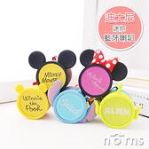 【迪士尼迷你藍牙喇叭】Norns 附手繩 Disney 無線撥放音樂 小熊維尼 米奇米妮 三眼怪 史迪奇