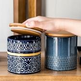 密封罐 創意陶瓷大號密封罐帶蓋防潮儲物罐家用茶葉罐雜糧收納罐子咖啡罐