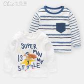 男童長袖T恤童裝女童兒童寶寶白色打底衫上衣「Chic七色堇」