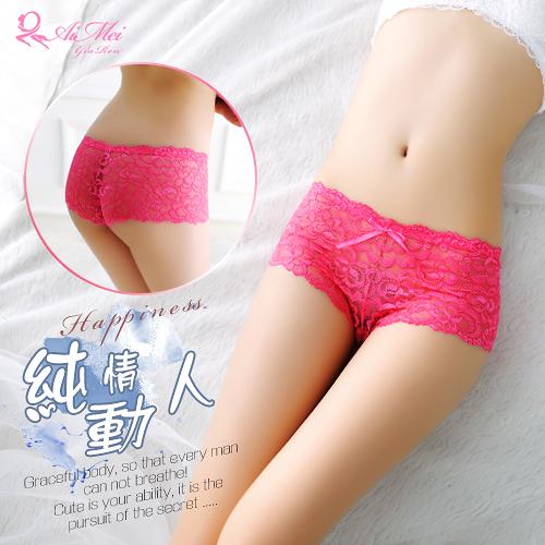 性感內褲 性感平角褲 緹花蕾絲透膚美型平角內褲 玫紅   538579
