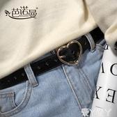 皮帶韓國可愛心形女生細皮帶簡約百搭裝飾腰帶學生配牛仔褲柔軟chic風新品