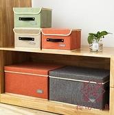 內衣收納盒家用衣服收納箱布藝整理箱儲物盒【櫻田川島】