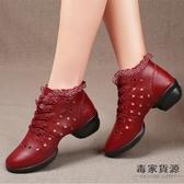舞蹈鞋女鞋成人廣場舞女鞋爵士四季跳舞鞋軟底【毒家貨源】