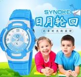 兒童手錶男女孩防水韓版指針錶中小學生手錶石英錶