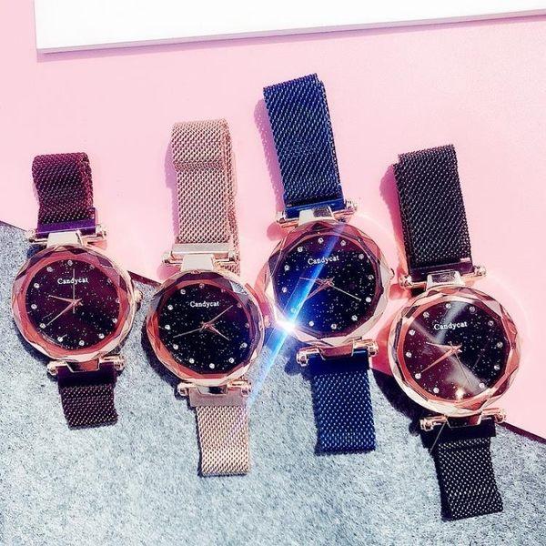 售完即止-懶人手錶女星空潮流防水時尚吸鐵石磁鐵網帶庫存清出(6-6T)