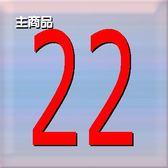 改主圖測試 22