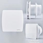排氣扇6寸窗式換氣扇衛生間廚房玻璃窗牆壁強力靜音抽風 220vNMS陽光好物