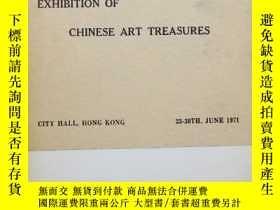 二手書博民逛書店1971年香港舉辦罕見中國藝術展 繪畫 瓷器 chinese a