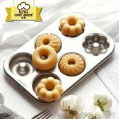 烘焙模具金色三花型南瓜型旋風甜甜圈曲奇瑪德琳6連杯蛋糕模  蘿莉小腳ㄚ