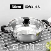 加厚不銹鋼湯鍋火鍋煲湯鍋具家用涮火鍋燃氣電磁爐專用火鍋YYJ   MOON衣櫥