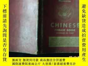 二手書博民逛書店民國英文原版:CHINESE罕見PHRASE BOOK【1943