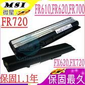 微星 BTY-S14 電池(保固最久)-MSI FR400,FR600,FR610,FR620,FR700,FR720,FX620,FX720 ,BTY-S15,   ,BTY-M6E