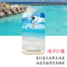 [機殼喵喵] 華碩 asus ZenFone go ZB552KL X007DB 手機殼 軟殼 保護套 陽光沙灘