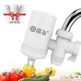 凈水器水龍頭過濾器自來水凈水器家用廚房凈水機濾水器非直飲 st1405『毛菇小象』