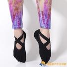 瑜伽襪專業防滑瑜珈襪秋冬普拉提防滑襪五指襪女運動純棉蹦床襪