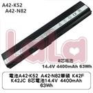 電池A42-K52 A42-N82華碩 K42F K42JC 8芯電池14.4V 4400mAh 63Wh