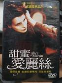 挖寶二手片-0B04-112-正版DVD-電影【甜蜜愛麗絲】-茱麗葉畢諾許(直購價)