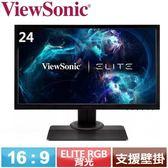 ViewSonic優派 24型 電競螢幕 XG240R