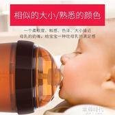 硅膠奶瓶全軟寶寶寬口徑0-6-18-36個月新生嬰兒PPSU 耐摔戒奶斷奶 歐韓時代