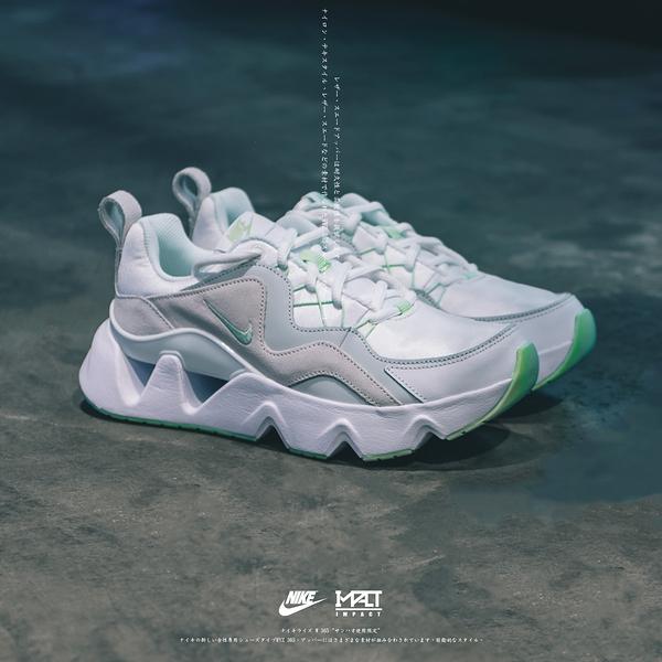 IMPACT Nike Ryz 365 薄荷綠 淺綠 增高 孫芸芸 BQ4153-101