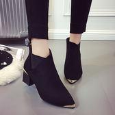 馬丁靴短靴子女鞋單靴高跟鞋百搭尖頭鞋馬丁靴粗跟女靴