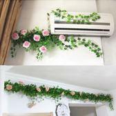 空調管遮擋仿真玫瑰花藤條裝飾纏繞塑料藤蔓葉暖氣管下水管道裝飾 芥末原創
