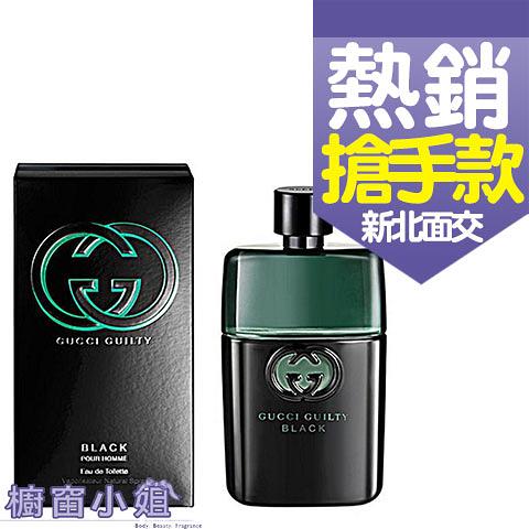 Gucci 罪愛夜男性淡香水 90ml Guilty Black Pour Homme