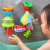 寶寶洗澡玩具城堡轉轉樂向日葵花灑套裝男孩女孩兒童泡澡淋浴戲水