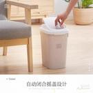 垃圾桶 分類垃圾桶家用衛生間廚房客廳臥室...