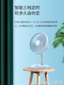 小風扇型可充電定時便攜式大風力學生宿舍辦公室桌面臺式超靜音家 晶彩