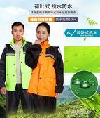 成人雨衣雨褲套裝反光雙層男女騎行釣魚電動車摩托車分體防水雨衣『小宅妮時尚』