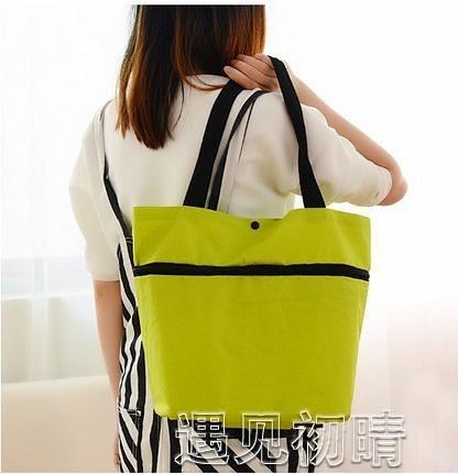 拖輪袋超市購物袋折疊便攜大號手提袋買菜包帶輪子拖輪袋子大容量環保袋 【快速出貨】