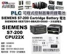 【久大電池】SIEMENS 西門子 SIMATIC S7-200 6ES7291-8BA20-0XA0 S7-22X CPU 22X MODULE