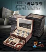 85折免運-首飾盒雙層帶鎖首飾盒 手錶收納盒 眼鏡戒指項鍊飾品展示盒