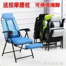折疊躺椅午休午睡床夏天涼爽休閒靠背椅懶人沙發便攜椅子夏季家用MBS『「時尚彩紅屋」