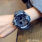 戶外手錶 多功能韓范簡約手錶男女學生迷彩防水運動戶外數字式電子錶 米蘭潮鞋館