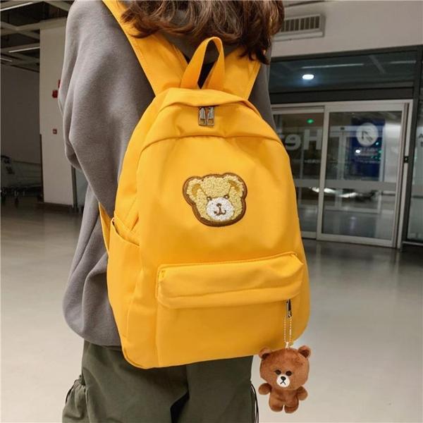 書包韓版原宿ulzzang小熊雙肩後背包包女可愛ins少女心好看女大學生上課國中高中生書包