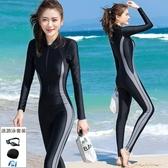 泳衣潛水服女防曬衣長袖加肥加大碼連身游泳衣沖浪服水母衣浮潛服 英雄聯盟