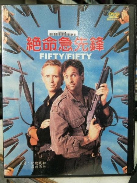 挖寶二手片-L01-082-正版DVD-電影【絕命急先鋒】-比德威勒 羅勃海斯(直購價)