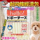 【zoo寵物商城】DoggyMan》犬用...