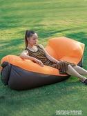 懶人沙發充氣網紅空氣沙發袋氣墊床單人家用折疊便攜戶外露營午休 【優樂美】YDL