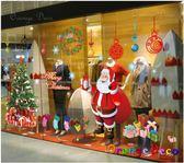 壁貼【橘果設計】聖誕老人與樹 DIY組合壁貼/牆貼/壁紙/客廳臥室浴室幼稚園室內設計裝潢