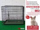 寵物 寵物籠 【空間特工】全新摺疊1.5尺靜電粉體烤漆籠 一尺半 鐵線單開黑色兔籠