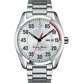 【Ferrari 法拉利】Scuderia速度感經典白面內圈設計鋼帶腕錶-百搭銀/FA0830178/台灣總代理享兩年保固