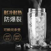 雙層玻璃杯男便攜水杯保溫隨手防摔帶蓋家用過濾水晶隔熱泡茶杯子