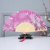 女式真絲折扇日式古風小折疊扇 中國風工藝禮品走秀古典舞蹈扇子