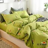 水洗棉純棉 床罩被套組 四件套床單單人雙人床上用品被單【毒家貨源】