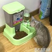 貓碗貓食盆狗碗狗盆雙碗自動飲水貓糧碗自動喂食器貓咪狗狗用品  雙十二全館免運