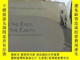 二手書博民逛書店to罕見the ends of the earth 175 ye